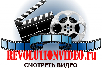 Revolutionvideo.ru