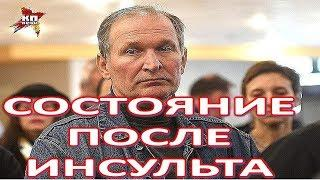 Сын Федора Добронравова о состоянии отца после инсульта  (28.03.2018)