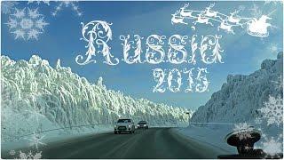 Такого Вы не видели ! Красота Русской природы.Сказочная русь Мысля от Эдгара Природа Зима 2015