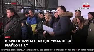 Семенченко: мы не должны дать олигархам сбежать с награбленным 04.02.18
