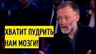 """""""США были, есть и будут врагом России!"""" Михеева надо срочно направить в ООН! Как всегда по сути!"""