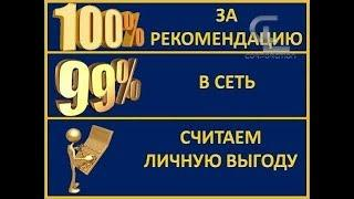 СДЕЛАЙ ШАГ НАВСТРЕЧУ СВОЕЙ МЕЧТЕ !!!ПРЕЗЕНТАЦИЯ CL 5.04.18