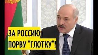 """Срочно! Прибалт в шоке от заявления Лукашенко """"Ты не обижайся, но Россию мы не предадим!"""""""