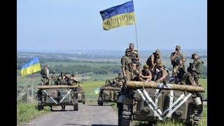 Планы Киева на «блицкриг» в Донбассе не секрет для России