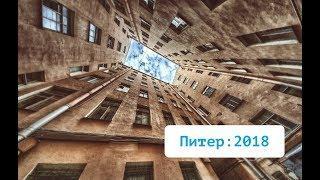 Menaskop: выступление в Питере (2018)