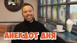 Одесские анекдоты. Анекдот про женщин и мужчин! (11.02.2018)