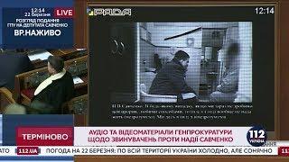 Кто будет Жанной д'Арк? Я - буду: Эпизод из видео ГПУ по делу Савченко