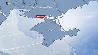 ДТП в Криму
