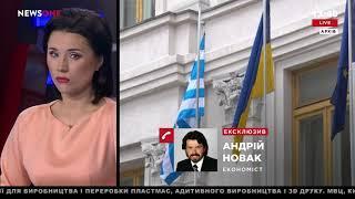 Новак: расторжение договора с Москвой не имеет никакого значения для Украины 31.03.18