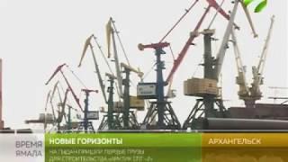 Начало положено. На Гыдан пришли первые грузы для строительства «Арктик-2»