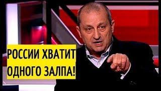 """""""США беззащитны перед """"Калибрами"""" Путина!"""" Кедми обрисовал РЕАЛЬНОЕ положение дел в мире"""