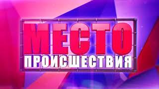 Обзор аварий  Смертельное ДТП в Афанасьевском районе, Урал и пешеход  Место происшествия 28 03 2018