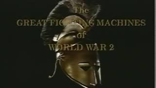 Великие боевые машины Второй Мировой Танки стран Оси