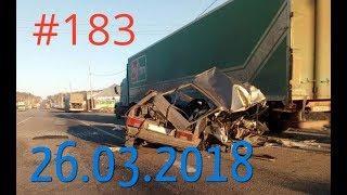 Подборка ДТП и Аварий за 26 03 2018 Нереальные водилы