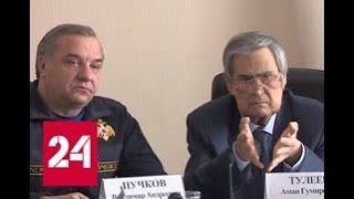 Аман Тулеев: семьи жертв пожара в кемеровском ТЦ получат по миллиону рублей - Россия 24