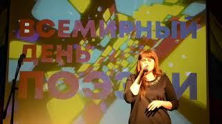 Замечательная Ксения Коровина на сцене большого музыкально-поэтического фестиваля в Минусинске
