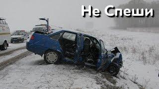 Торопыги и Водятлы 80 уровня! ( часть 68 ) Car Accident