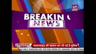 Updates On The Govind Puri Chain Snatching Incident | Breaking News