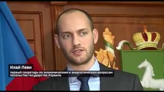 Вести Наука 24.03.2018