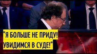 """""""Получите по мордам!"""" Патриот России жёсткой правдой довёл американского гостя до ИСТЕРИКИ!"""