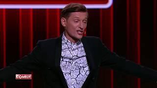 Павел Воля - О современной науке (Comedy Club)