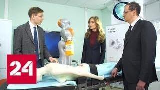 """Программа """"Наука"""": роботизация неизбежна - Россия 24"""
