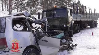 В ДТП в Дзержинском районе погибли 8 человек