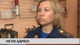 Не по адресу. Новости 28/03/2018. GuberniaTV