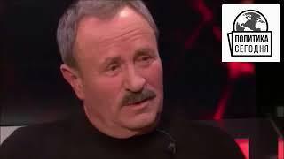 УДИВЛЕНИЕ! АМЕРИКАНЦЫ ИДУТ ИЗ УKPAИHЫ – Владимир Быстряков - ЛУЧШАЯ РЕЧЬ - Политика Сегодня