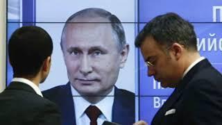 Кто такой Путин?