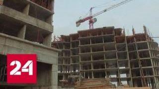 Россия внедряет технологии блокчейн в строительную сферу - Россия 24