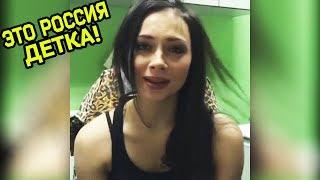 ЭТО РОССИЯ ДЕТКА!ЧУДНЫЕ ЛЮДИ РОССИИ ЛУЧШИЕ РУССКИЕ ПРИКОЛЫ 10 МИНУТ РЖАЧА |БАБУШКА ФУТБОЛИСТ|-186