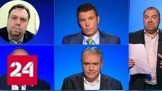 Спорт стал одной из арен дискредитации России - Россия 24