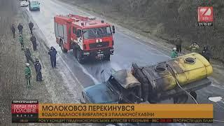 Подборка ДТП / Весна 2018 - Часть 261 / Car Crash Compilation - Part 261