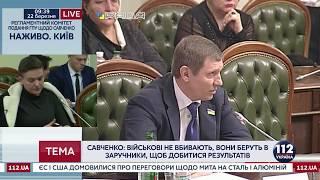 Савченко vs Шахов: Не стройте из себя святого!
