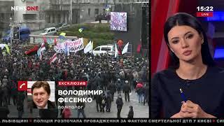 Фесенко: на акциях Саакашвили не все его поддерживают, но там точно все против Порошенко 04.02.18
