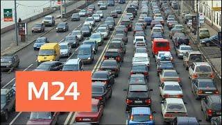 """""""Утро"""": притормаживает Дмитровское шоссе в сторону центра - Москва 24"""