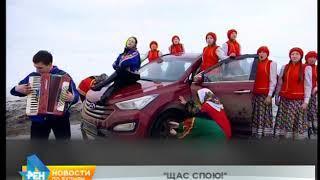 С помощью частушек решили привлечь внимание к плохим дорогам жители Черемховского района