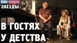 Маша Ивакова и танцующая гусеница! Орёл и Решка. Звёзды