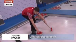 Самый необычный олимпийский вид спорта 14.02.14