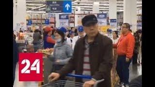Торговая война с США: Китай ударит по сфере потребления - Россия 24