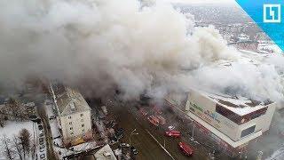 """Пожар в ТЦ """"Зимняя вишня"""" в Кемерово"""