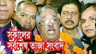 Bangla news today, Bangladeshi latest news today bd news all bangla noo news on  23/03/2018