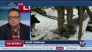 Боевики в ОРДЛО незаконно используют оборудование одного из мобильных операторов, - Гримчак