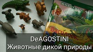 """Коллекция DeAGOSTINI """"Животные дикой природы"""" #7"""