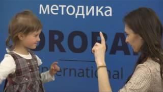 Елена Проскурина — о современных и необычных методиках обучения ребенка