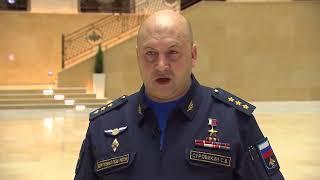 Главкомандующий ВКС РФ рассказал о подвиге летчика Романа Филипова , самолет которого сбит в Сирии