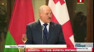 Итоги двухдневного визита Александра Лукашенко в Грузию. Главный эфир