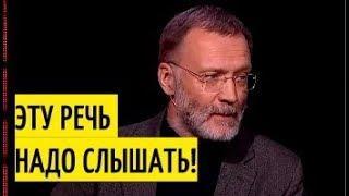"""""""Только нагнулся и ..помер!"""" Ай-да Михеев! ВСТАВИЛ адептам однополых браков по первое число!"""