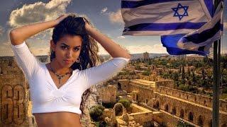 Израиль. Интересные факты об Израиле